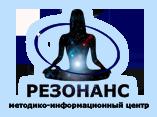 Нумерология в Ростове логотип